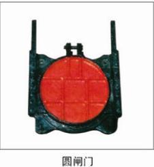 中特铸铁镶铜方闸门