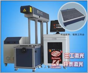 木板激光打标机开泰激光厂家销售