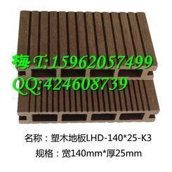 户外景观铺装塑木地板 绿华塑木