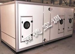 加热型组合式空气处理机组
