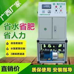广西农用施肥机 脐橙节水滴灌水肥一体化灌溉设备半自动经济实惠