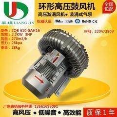 清洗设备高压风机厂家-高压旋涡风机-漩涡高压风机报价
