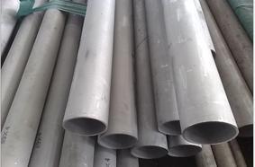 304不锈钢无缝工业管道