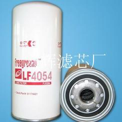柴油滤芯FF1212