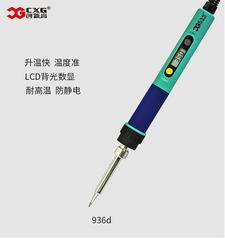 白光938焊台