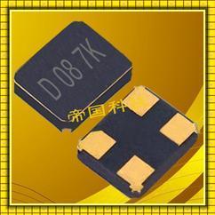 石英晶振,DSX-3225贴片晶振