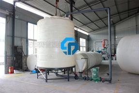 10吨锥底搅拌桶制造商