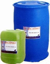 AFFF系列水成膜泡沫灭火剂