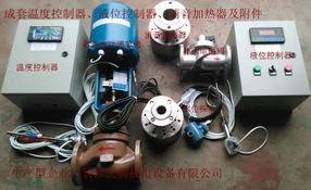 热水箱蒸汽加热浸没式汽水混合器