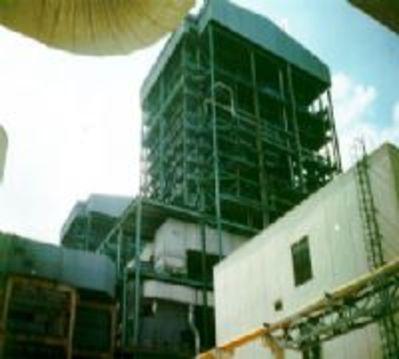 铁塔楼面站图片