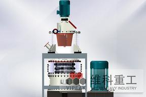 HGM三环微粉磨粉机