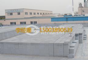 年产3000万-4000万块加气标砖生产线