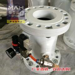 气动夹管阀,VF气动管夹阀,AKO气动夹管阀