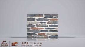 奥灵格艺术石系列