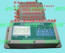 HSWX型细井水位传感厂家/海河水文设备供/机械显示浮子