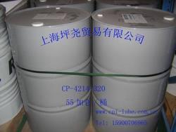 供应比泽尔冷冻油美国CPI冷冻油合成冷冻油CP-4214-320