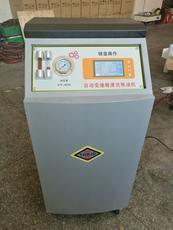 ATF-800全自动波箱油清洗换油机