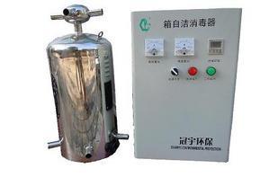 水箱自洁消毒器WTS-2A