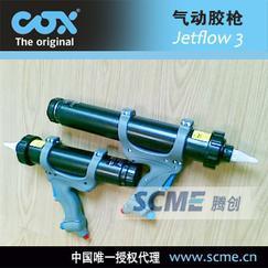 英国COX打胶枪/COX气动点胶枪/气动胶枪