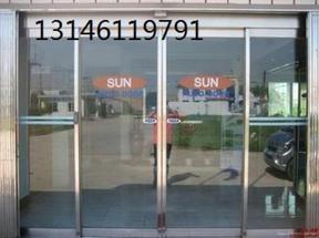 朝阳区安装玻璃门 玻璃门安装常识