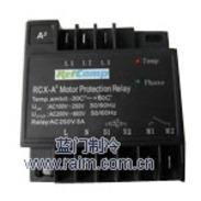 RCX-A2电机保护模块莱富康配件