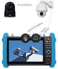 8203;尼科NK-SDI9807KTS网络解码触屏可视化车载键盘