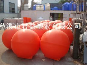 球型塑料浮体,直径1米浮球