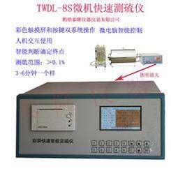 测硫仪控制器TWDL-8S/6S