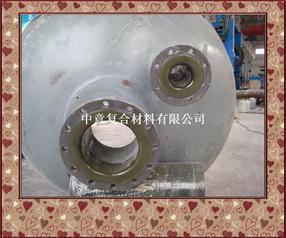 碳钢衬FRP产品