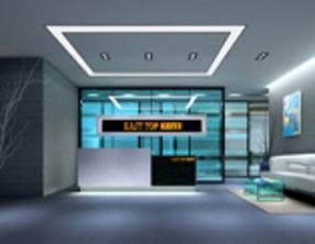 石家庄总经理办公室会议室装修设计