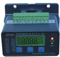 电动机保护器GY201
