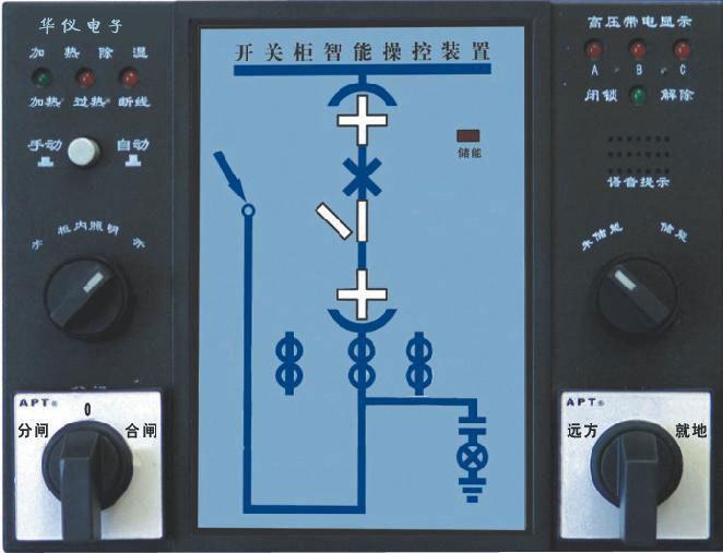zdk-800开关柜智能操控装置接线图