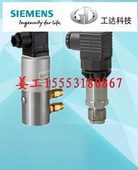 西门子压力传感器7MF1641水压差传感器
