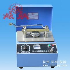 DF-4电磁矿石粉碎机(杭州同祺仪器)