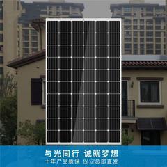 270W多晶硅太阳能电池板并网发电