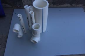 给水用PPR管材与管件