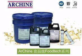 JAX MAGNA-PLATE 64液压油通过食品级NSF认证的对等产品