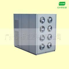 KF-145R金银花空气源热泵烘干机组
