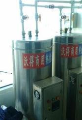 大型电热水器(学校商场洗浴)