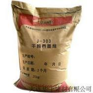 供应大连界面剂303干粉界面剂厂家