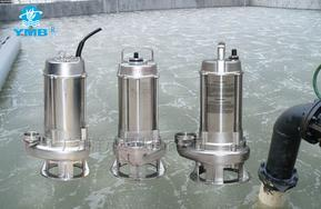 不锈钢耐腐水泵