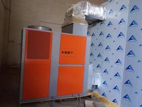 木材专用热泵烘干机(顶出风版)