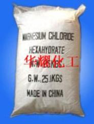 四川氯化镁生产厂家,成都氯化镁价格,卤片