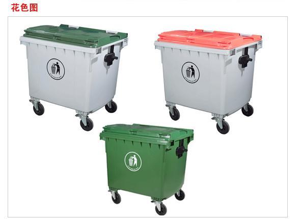 半圆头垃圾桶:100升(580*415*920mm)60