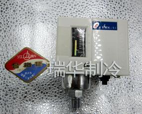 氨用冷库仪表YWK-14 YWK-14S YWK-14SX武汉江新压力控制器