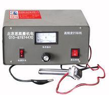 金属电印打标机,电腐蚀打标机,金属电化学打标机