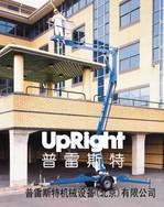 拖车式曲臂高空作业平台,托车升降机,拖车升降车,升降平台车