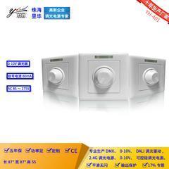 0-10V调光器珠海厂家直销现货恒压隔离保护led灯调光调器开关220v
