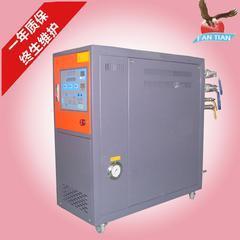 宏赛厂家直销运油式模温机 循环导热油控温机