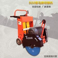 供应DJ-500A路面汽油切割机  混凝土路面刻纹机